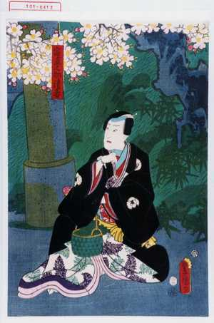 歌川国貞: 「宿直之助清春」 - 演劇博物館デジタル