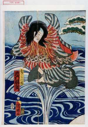 Utagawa Kuniaki: 「鴦どりの精 市村羽左衛門」 - Waseda University Theatre Museum