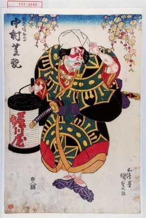 Utagawa Kunisada: 「武蔵坊弁慶 中村芝翫」 - Waseda University Theatre Museum
