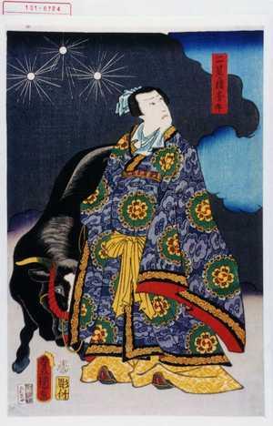 Utagawa Kunisada: 「二星ノ精牽牛」 - Waseda University Theatre Museum