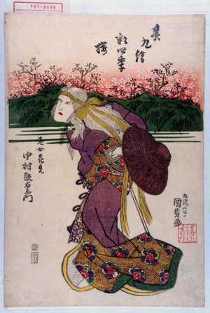 Utagawa Kunisada: 「其九絵彩四季桜」「老女花見 中村歌右衛門」 - Waseda University Theatre Museum