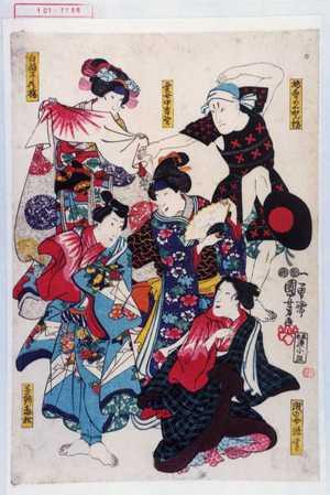 Utagawa Kuniyoshi: 「橘寺のくねん坊」「白拍子花橘」「奥女中吉野」「賤の女深雪」「草刈亀松」 - Waseda University Theatre Museum