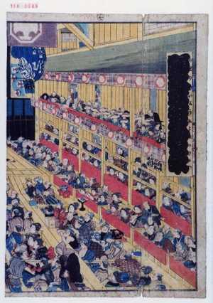 Utagawa Kunisada: 「踊形容江戸絵栄」 - Waseda University Theatre Museum