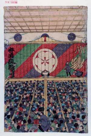 Utagawa Kunimasa III: - Waseda University Theatre Museum