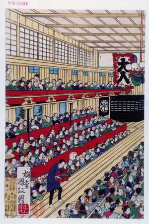歌川国貞三代: - 演劇博物館デジタル