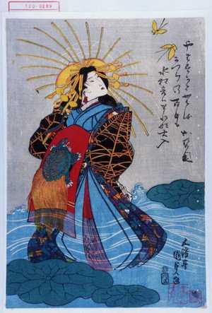 歌川国貞: - 演劇博物館デジタル
