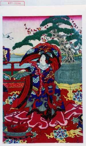 Utagawa Fusatane: − - Waseda University Theatre Museum