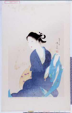 Kaburagi Kiyokata: − - Waseda University Theatre Museum