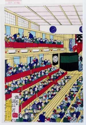 Utagawa Kunisada III: − - Waseda University Theatre Museum