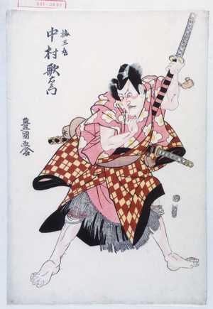 Utagawa Toyokuni I: 「梅王丸 中村歌右衛門」 - Waseda University Theatre Museum