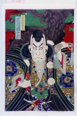 Toyohara Kunichika: 「武蔵坊弁慶 市川団十郎」 - Waseda University Theatre Museum