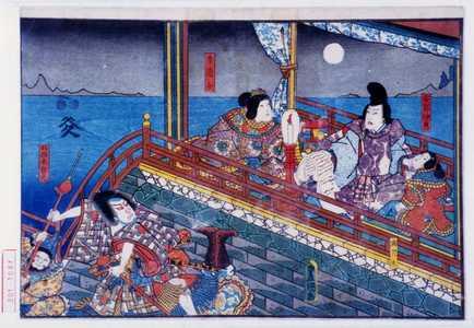 Utagawa Kunisada: 「安部仲麿」「李清女」「羽西木吉光」 - Waseda University Theatre Museum
