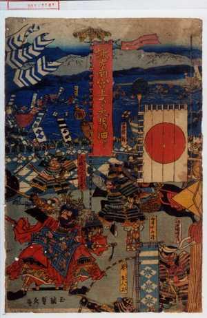 Utagawa Sadahide: - Waseda University Theatre Museum