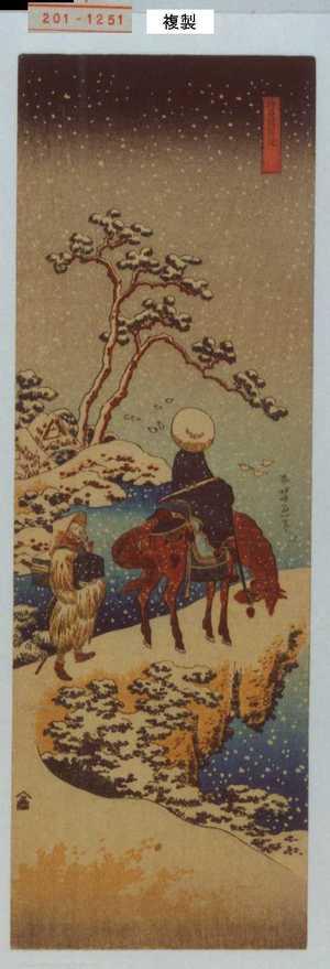 葛飾北斎: 「詩歌写真鏡」 - 演劇博物館デジタル