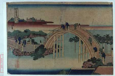 Katsushika Hokusai: 「諸国名橋奇覧 かめいど天神たいこばし」 - Waseda University Theatre Museum
