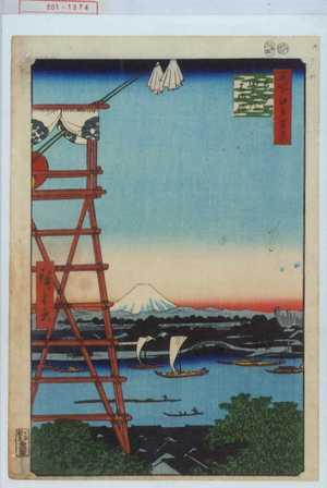 Utagawa Hiroshige: 「名所江戸百景」「両国回向院☆」 - Waseda University Theatre Museum