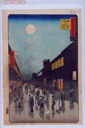 Utagawa Hiroshige: 「名所江戸百景」「猿わか町よる☆景」 - Waseda University Theatre Museum