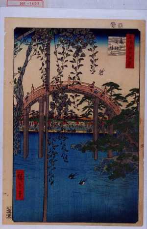Utagawa Hiroshige: 「名所江戸百景」「亀戸天神境内」 - Waseda University Theatre Museum