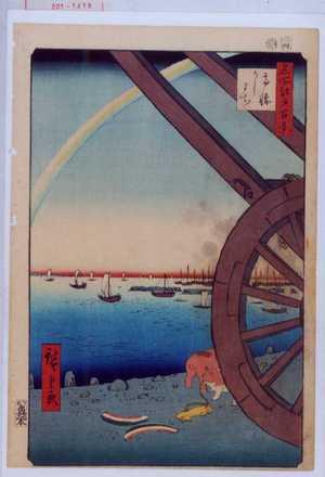 Utagawa Hiroshige: 「名所江戸百景」「高輪うしまち」 - Waseda University Theatre Museum