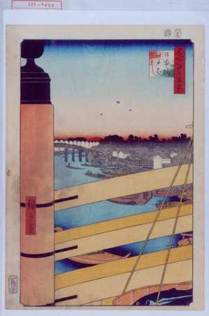 Utagawa Hiroshige: 「名所江戸百景」「日本橋江戸ばし」 - Waseda University Theatre Museum