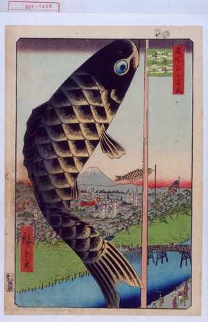 Utagawa Hiroshige: 「名所江戸百景」「水道橋駿河台」 - Waseda University Theatre Museum