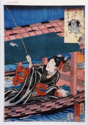 Utagawa Kuniyoshi: 「隅田川七福神の内 恵美須」 - Waseda University Theatre Museum