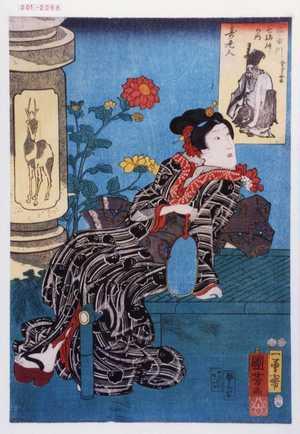 Utagawa Kuniyoshi: 「隅田川七福神の内 寿老人」 - Waseda University Theatre Museum