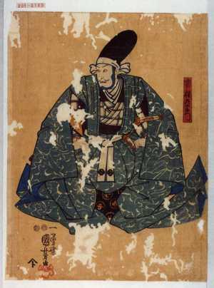 歌川国芳: 「富樫左衛門」 - 演劇博物館デジタル - 浮世絵検索