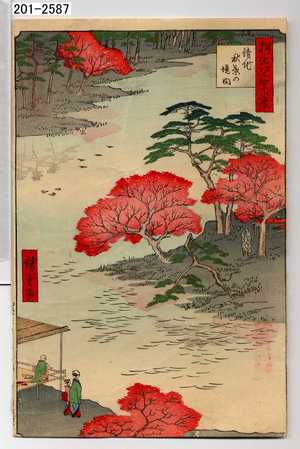 Utagawa Hiroshige: 「撰出江戸四十八景」「請地秋葉の境内」 - Waseda University Theatre Museum