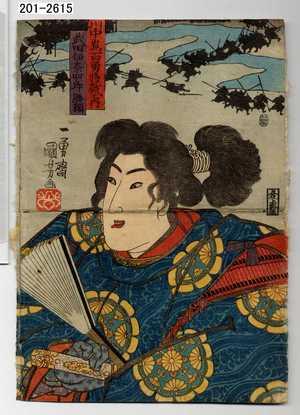 Utagawa Kuniyoshi: 「川中嶋百勇将戦之内」「武田伊奈四郎勝頼」 - Waseda University Theatre Museum
