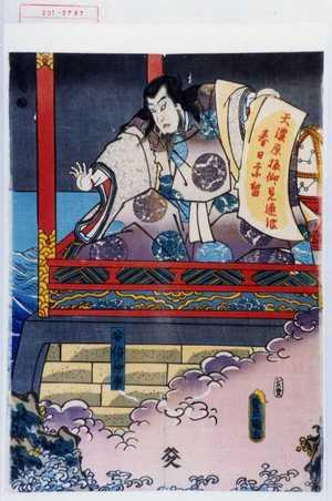Utagawa Kunisada: 「安部ノ仲麿」 - Waseda University Theatre Museum