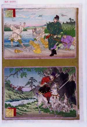 安達吟光: 「大日本史略図会」「七」「大日本史略図会」「八」 - 演劇博物館デジタル