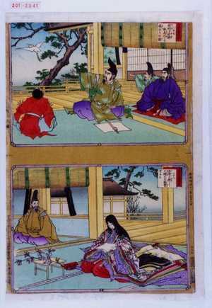 Adachi Ginko: 「大日本史略図会」「二十七」「大日本史略図会」「二十八」 - Waseda University Theatre Museum