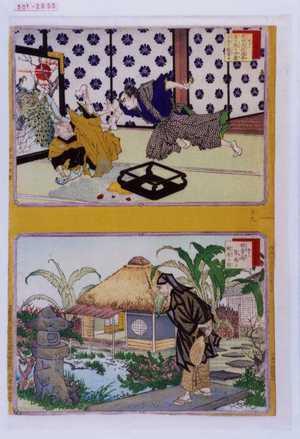 Adachi Ginko: 「大日本史略図会」「九十一」「大日本史略図会」「九十二」 - Waseda University Theatre Museum