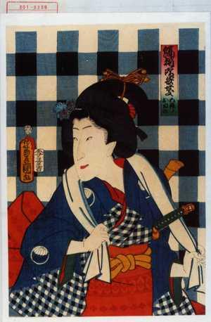 Utagawa Kunisada: 「縞揃噂ノ弁慶 五條ノお田の」 - Waseda University Theatre Museum