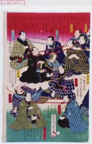 Morikawa Chikashige: − - Waseda University Theatre Museum
