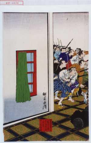 Kobayashi Eitaku: − - Waseda University Theatre Museum