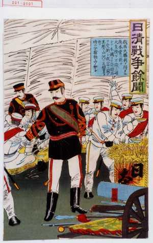 Watanabe Nobukazu: 「日清戦争余聞」 - Waseda University Theatre Museum