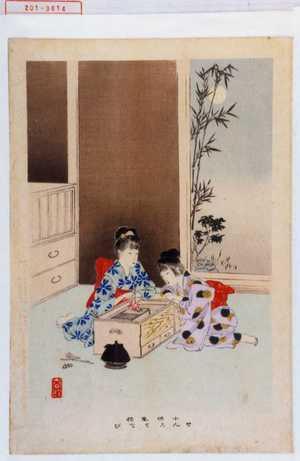 春汀: 「小供風俗」「せんこはなび」 - 演劇博物館デジタル