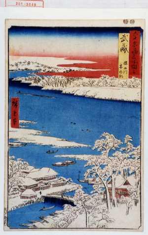 Utagawa Hiroshige: 「六十余州名所図会」「武蔵 隅田川雪の朝」 - Waseda University Theatre Museum