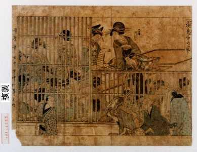 喜多川歌麿: 「歌麿筆曲中年中行事之内」「夜見世の図」 - 演劇博物館デジタル
