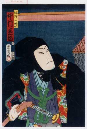 Toyohara Kunichika: 「剣沢一学 中村芝翫」 - Waseda University Theatre Museum