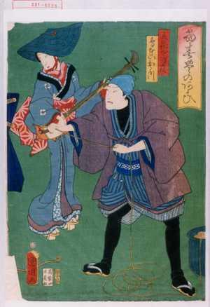 Utagawa Kuniaki: - Waseda University Theatre Museum