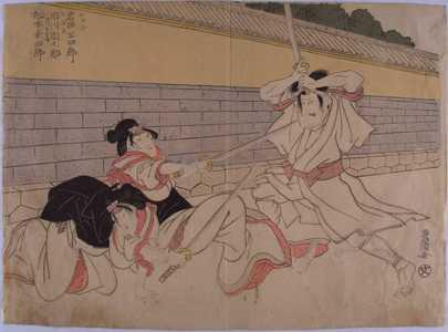 Utagawa Toyokuni I: 「おさご 岩井半四郎」「おゆき 市川団之助」「しま川太兵衛 松本幸四郎」 - Waseda University Theatre Museum