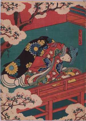 Utagawa Hirosada: 「ひな鳥」 - Waseda University Theatre Museum