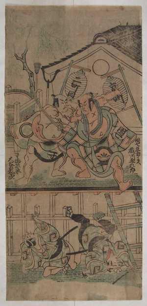 Torii Kiyotsune: 「団七九郎兵衛 前川平九郎」「一寸徳兵衛 大谷鬼次」 - Waseda University Theatre Museum