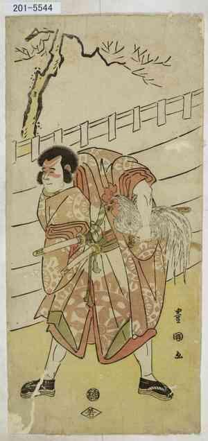 Utagawa Toyokuni I: − - Waseda University Theatre Museum