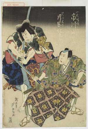 芦ゆき: - 演劇博物館デジタル