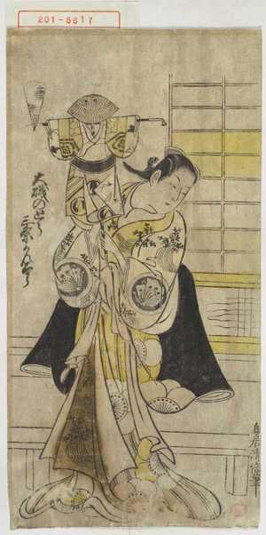 Torii Kiyomasu II: 「大磯のとら 三条かんたらう」 - Waseda University Theatre Museum