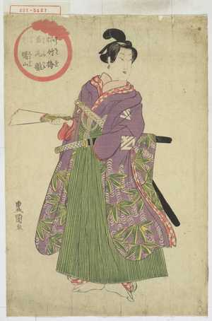 Utagawa Toyokuni I: 「松竹梅若衆雛形 曙山」 - Waseda University Theatre Museum